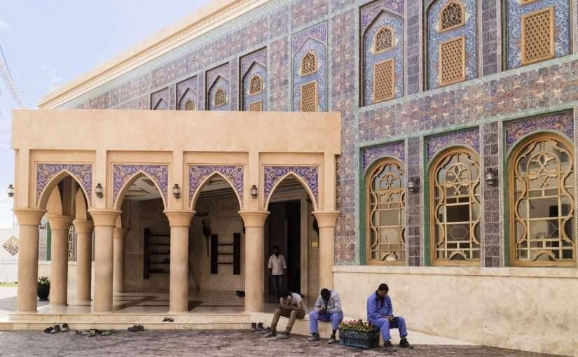 KATARA CULTURAL VILLAGE Doha Qatar Mosquea