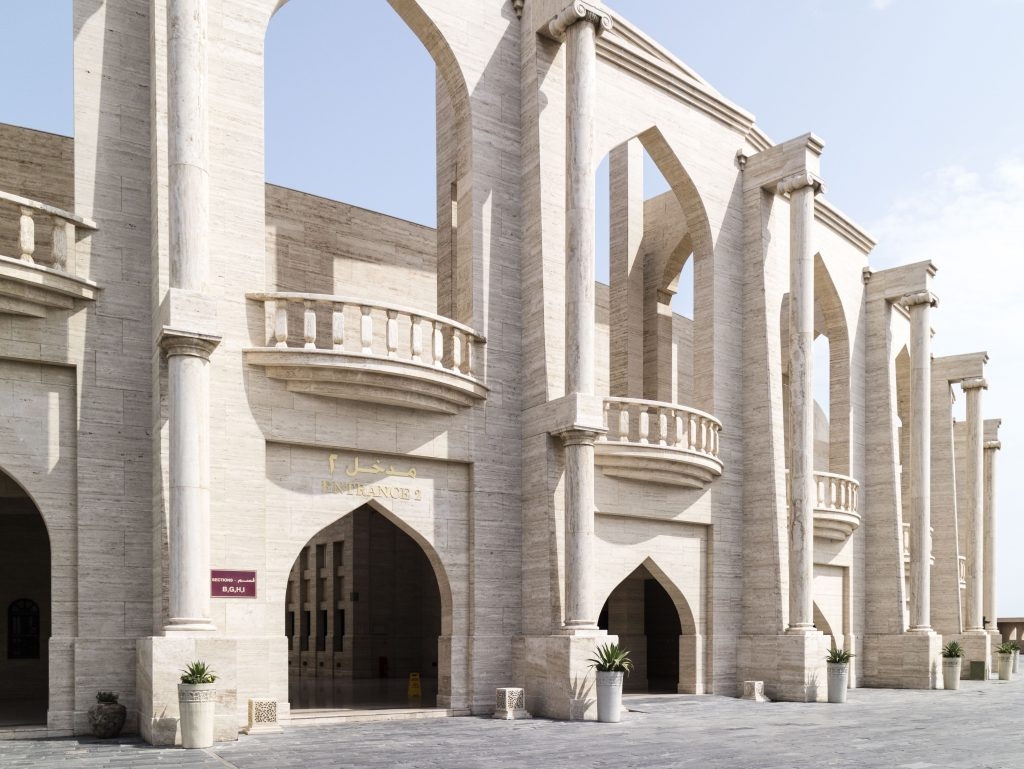 KATARA CULTURAL VILLAGE Doha Qatar