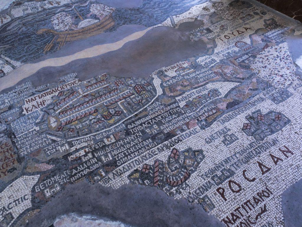 chiesa greco - ortodossa di san Giorgio dettaglio mosaico