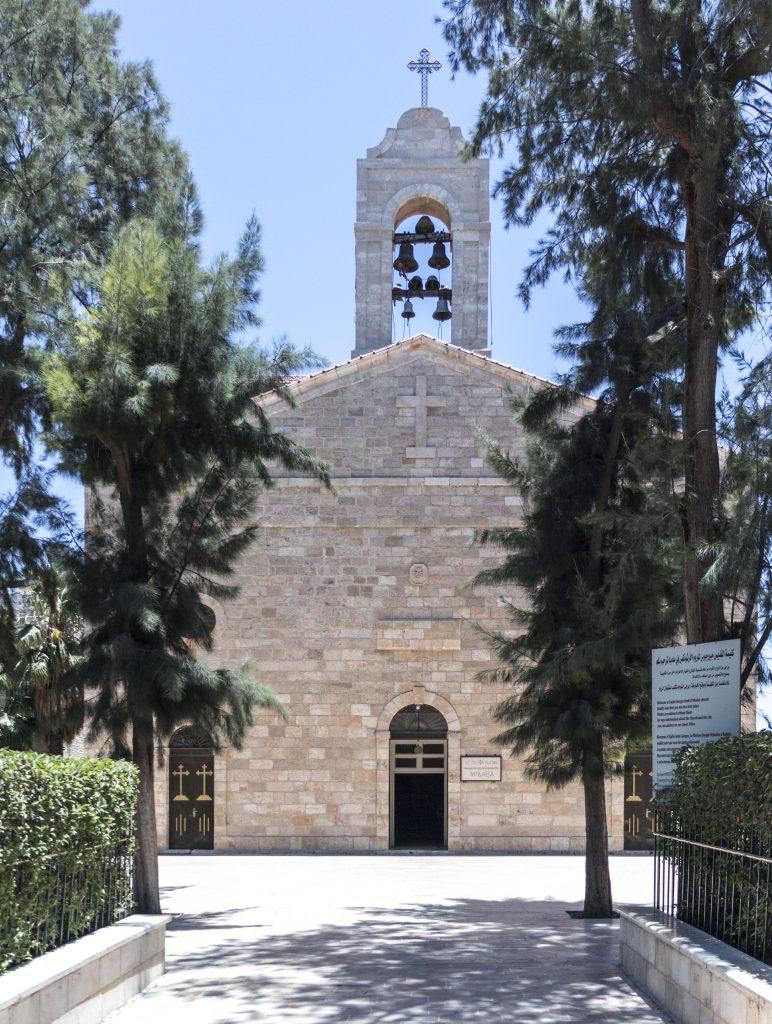 chiesa greco - ortodossa di san Giorgio esterno