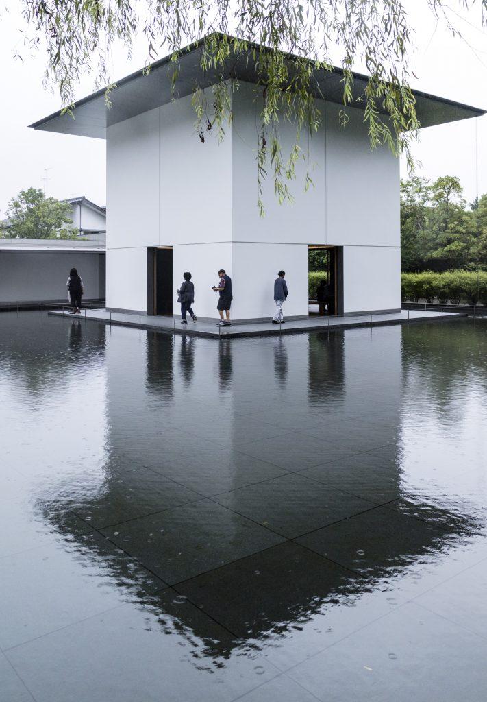 Kanazawa - D.T. SUZUKI Museum